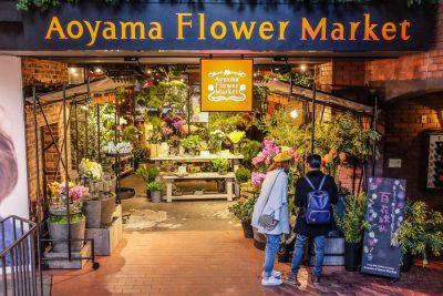 Aoyama Flower Market   Tokyo Japan Aoyama   Japan Tokyo wedding florist   Tokyo destination wedding inspo vendors